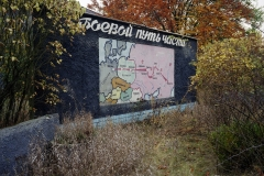 History-of-the-Unit-mural-Rangsdorf.-28.10.99